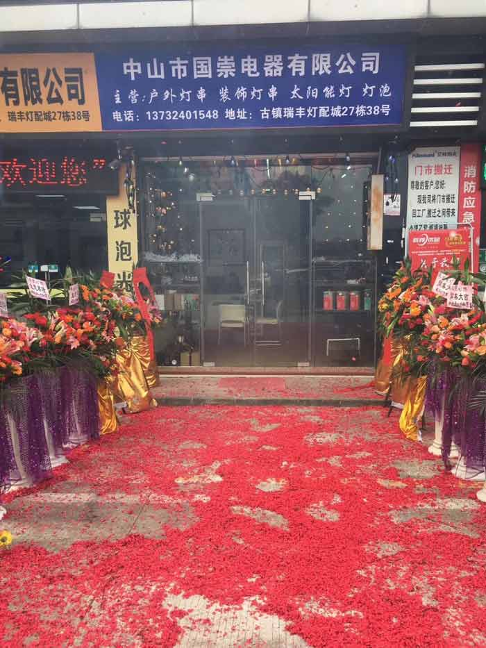 Zhongshan guochong lighting co.,ltd the first direct sales shop opened in GUZHEN.