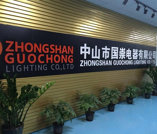 Zhongshan Guochong Lighting